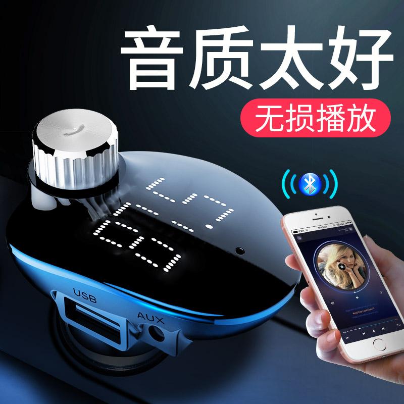 mp3 无损 Q7A8 Q5L Q3 A6L A3A4L 播放器蓝牙接收器 MP3 奥迪汽车载