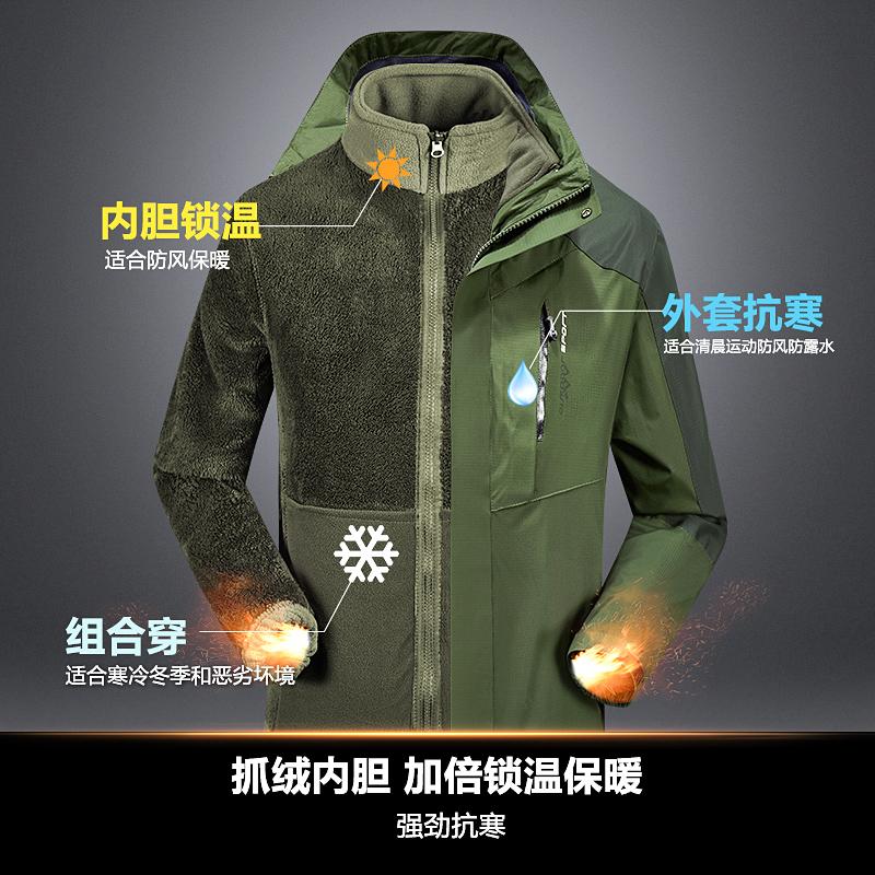 花花公子冲锋衣男三合一两件套新款加绒加厚运动青年防寒保暖外套