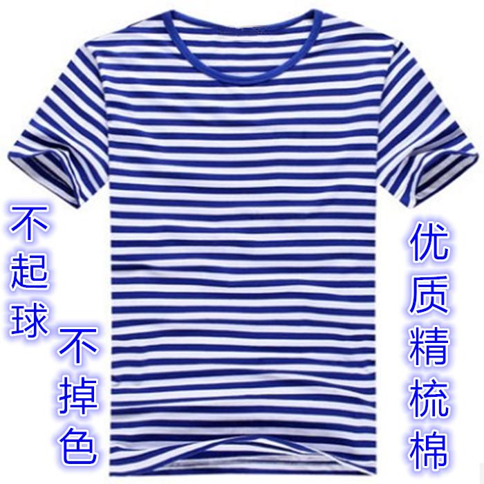 海魂衫男士短袖t恤蓝白条纹大码纯棉海军半袖打底衫宽松学院风T潮