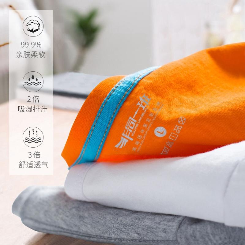 定制t恤工作服班服装广告文化衫diy印字logo同学聚会短袖polo定做