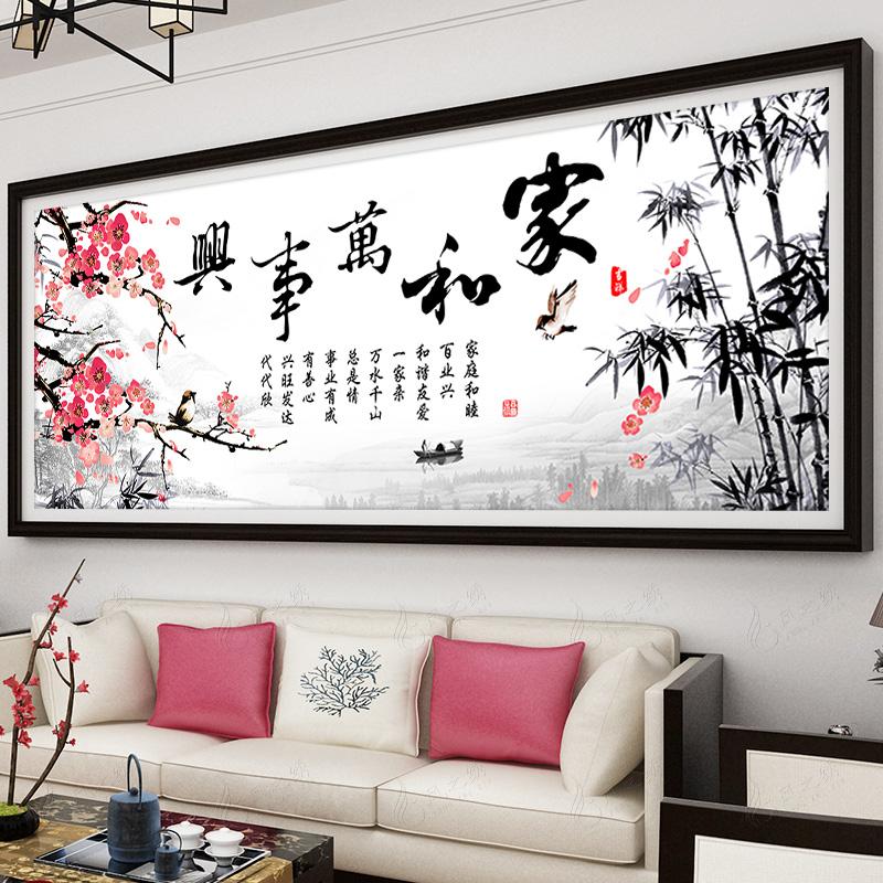 家和万事兴十字绣2018新款刺绣客厅梅花简单大气线绣卧室简约现代