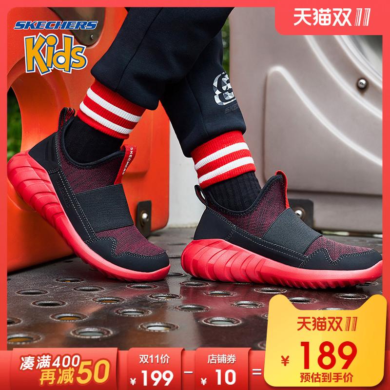 97691L 网面舒适轻便运动鞋 斯凯奇官方男童儿童鞋新款 skechers