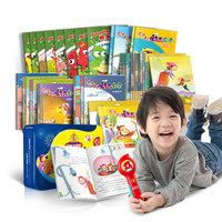 洪恩16G点读笔早教机教育嘉年华礼盒大套装婴幼儿童英语故事机3岁 (¥549(券后))