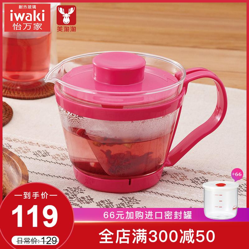 日本iwaki怡萬家玻璃茶壺小茶具家用耐熱玻璃水壺花茶壺過濾