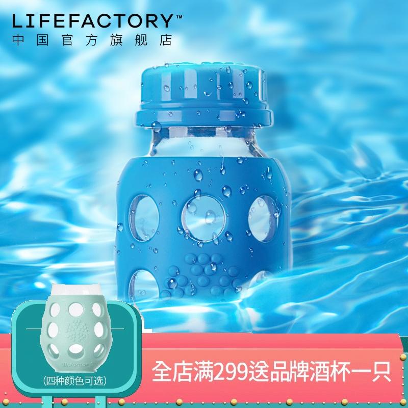 lifefactory膳魔師旗下品牌玻璃杯美國進口女學生兒童杯可愛杯子