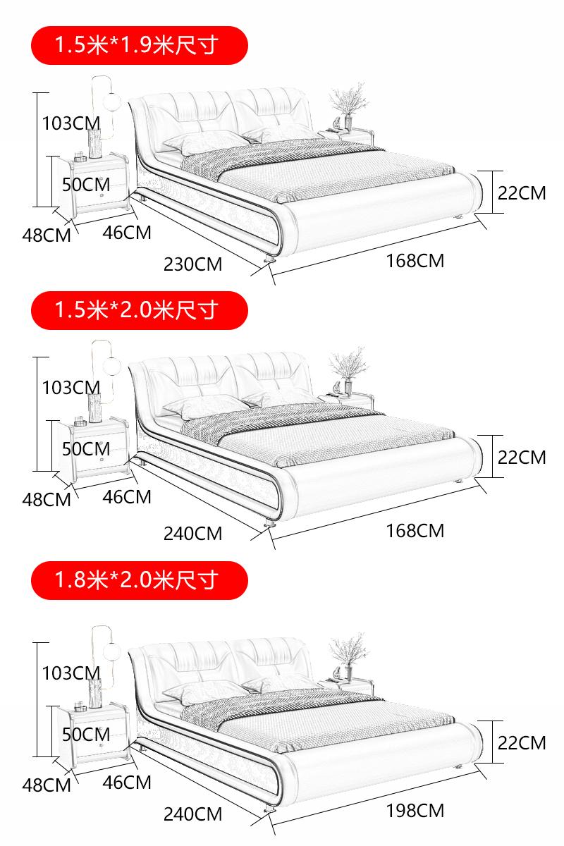 榻榻米高箱儲物奢華婚床 1.8 真皮床北歐現代簡約雙人主臥皮床軟包