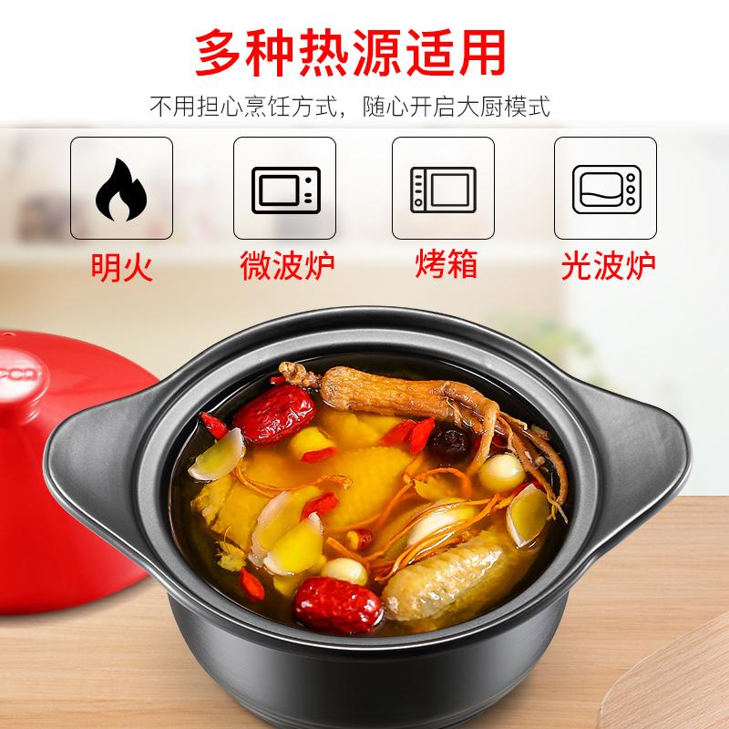 苏泊尔砂锅炖锅煲汤家用明火燃气陶瓷锅耐高温大小号容量沙锅石锅