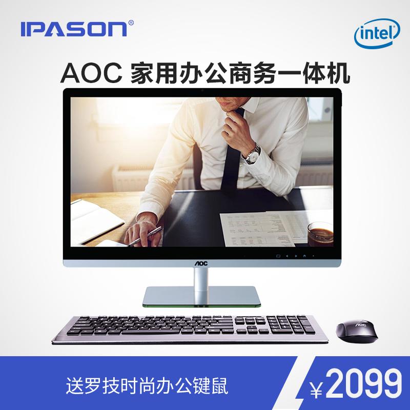 英寸游戏家用办公商务台式主机支持壁挂 21.5 电脑一体机四核 AOC518