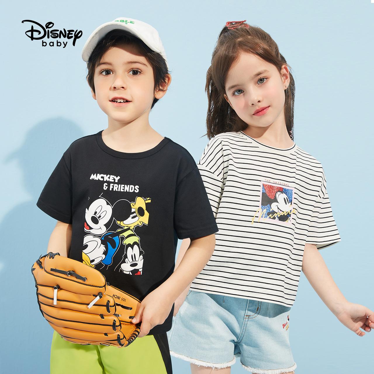 迪士尼童装儿童短袖T恤2021夏季新款女童洋气男童半袖夏装上衣潮主图
