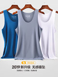 Hengyuanxiang Men's modal ice silk seamless vest Slim-fit youth youth summer sports fitness cedar