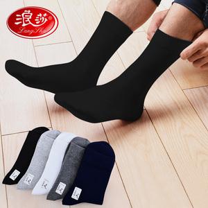 袜子男士中筒袜浪莎秋冬款高长筒男袜防臭吸汗棉袜加厚冬季长袜潮