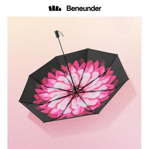 BANANAUNDER蕉下莲町防晒小黑伞折叠晴雨伞女防紫外线太阳遮阳伞
