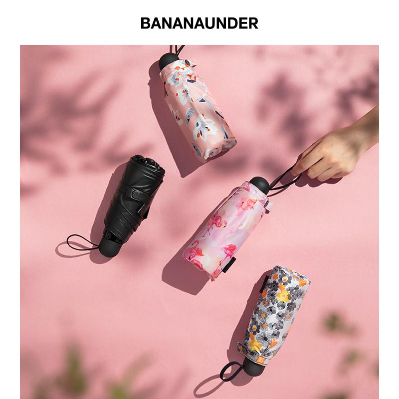 折疊女 5 蕉下口袋超輕小防曬傘太陽傘遮陽晴雨兩用傘 BANANAUNDER