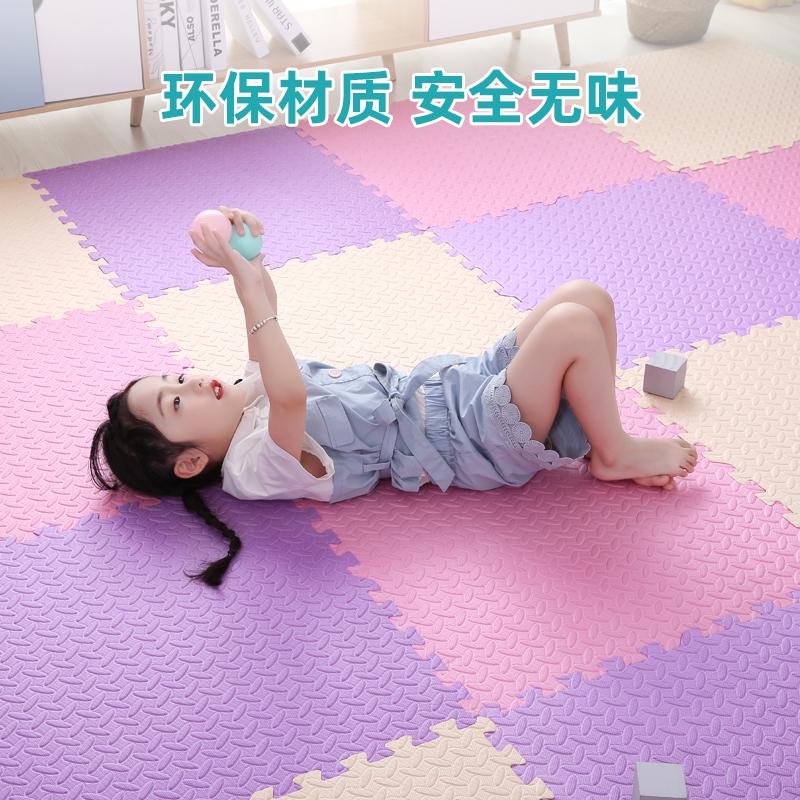 星期八泡沫地垫儿童卧室爬爬垫60拼接爬行垫家用拼图地板加厚防摔