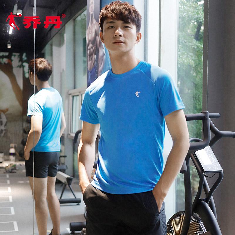 乔丹运动套装男夏季速干短袖t恤男七分裤男士跑步休闲运动服套装
