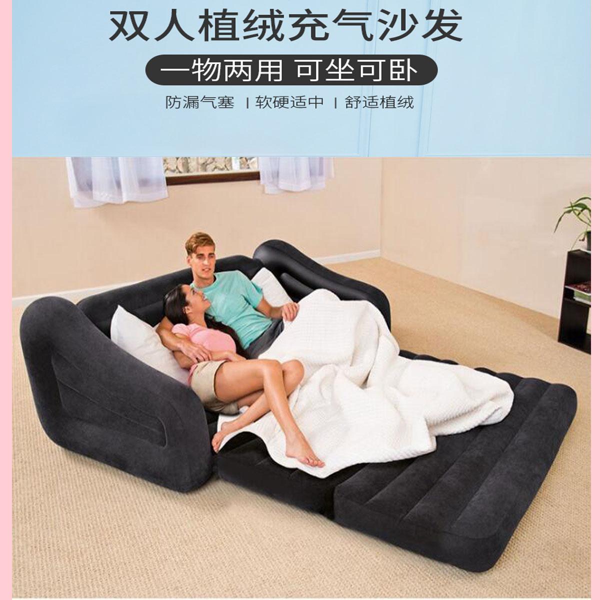 特价加厚成人折叠五合一懒人休闲式单人沙滩躺椅双人充气沙发床垫