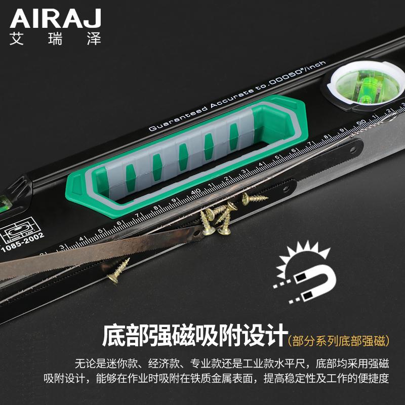 水平尺高精度德国家用平水尺磁性铝合金靠尺实心多功能测量水平仪