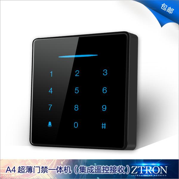 觸控門禁一體機A4,ID/IC刷卡密碼遙控器開門 觸控面板電子鎖門