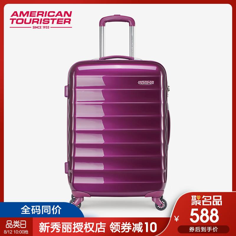 Samsonite/新秀麗旗下美旅R91拉桿箱萬向輪行李箱登機密碼箱男女