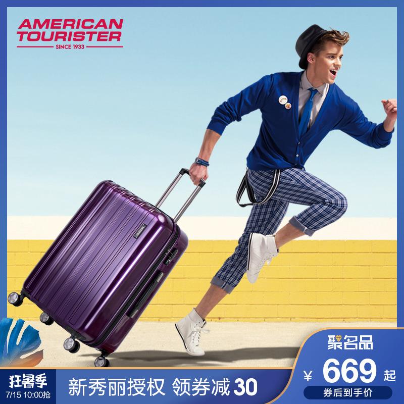 Samsonite/新秀麗旗下美旅24Q拉桿箱萬向輪行李旅行箱男女款正品
