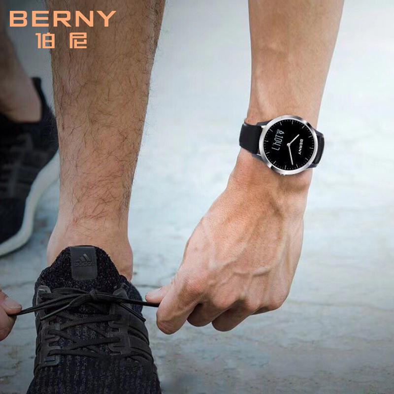 伯尼智能运动手表男多功能女跑步记步数测心率指针式华为苹果通用