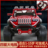 Children's electric car four-wheeled can sit adults and children double oversized with remote control off-road vehicle baby toy car
