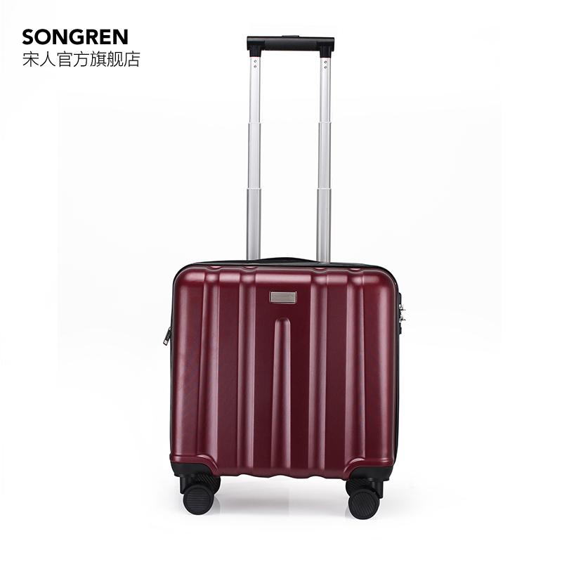 旅行箱子轻商务包 18 寸拉杆箱万向轮 16 行李箱小型轻便女短途登机箱