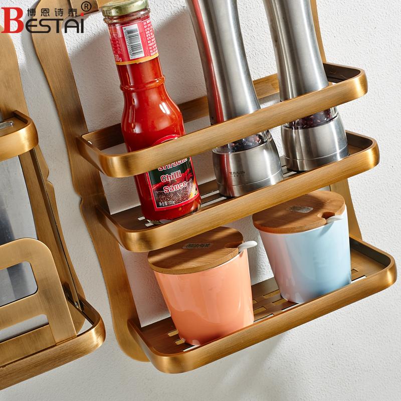 太空铝厨房置物架壁挂仿古厨卫挂架刀架调味料锅盖架厨房挂件挂杆