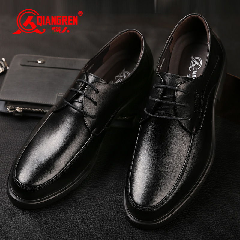 3515强人男士正装皮鞋真皮商务皮鞋男英伦系带黑色上班鞋春季单鞋