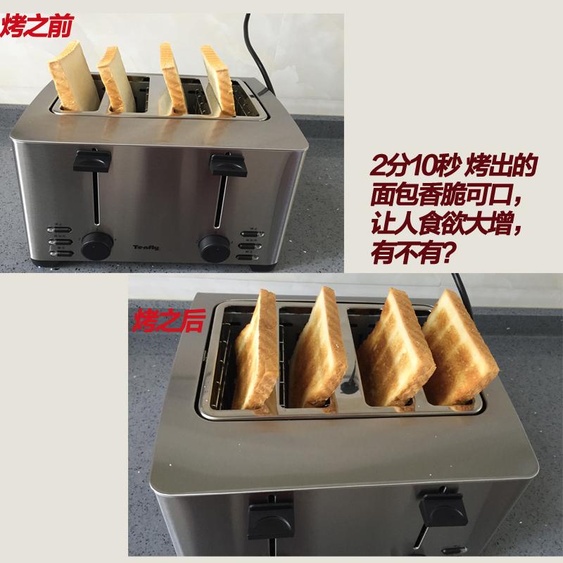 烤面包机4片全自动多士炉Tenfly THT-3012B家用不锈钢吐司机商用