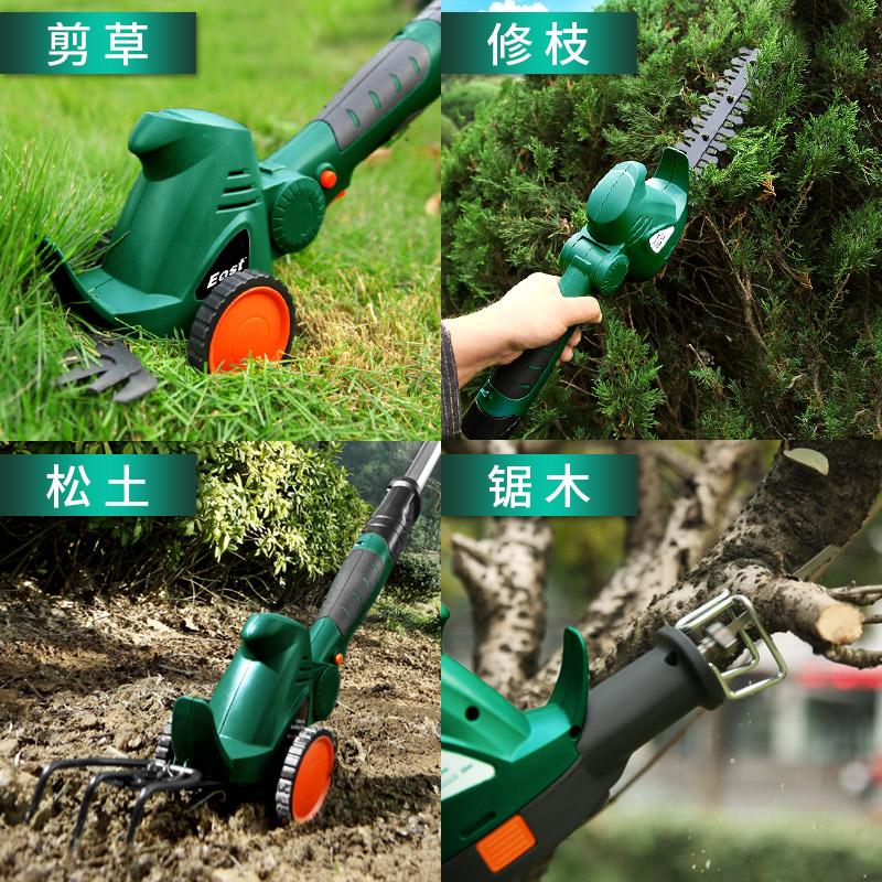 割草机多功能小型家用充电式除草修枝绿篱