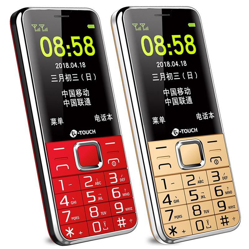 K-Touch/天语 T2S 老人机移动电信版直板按键女款正品联通老年手机大屏大字大声超长待机小学生备用功能机