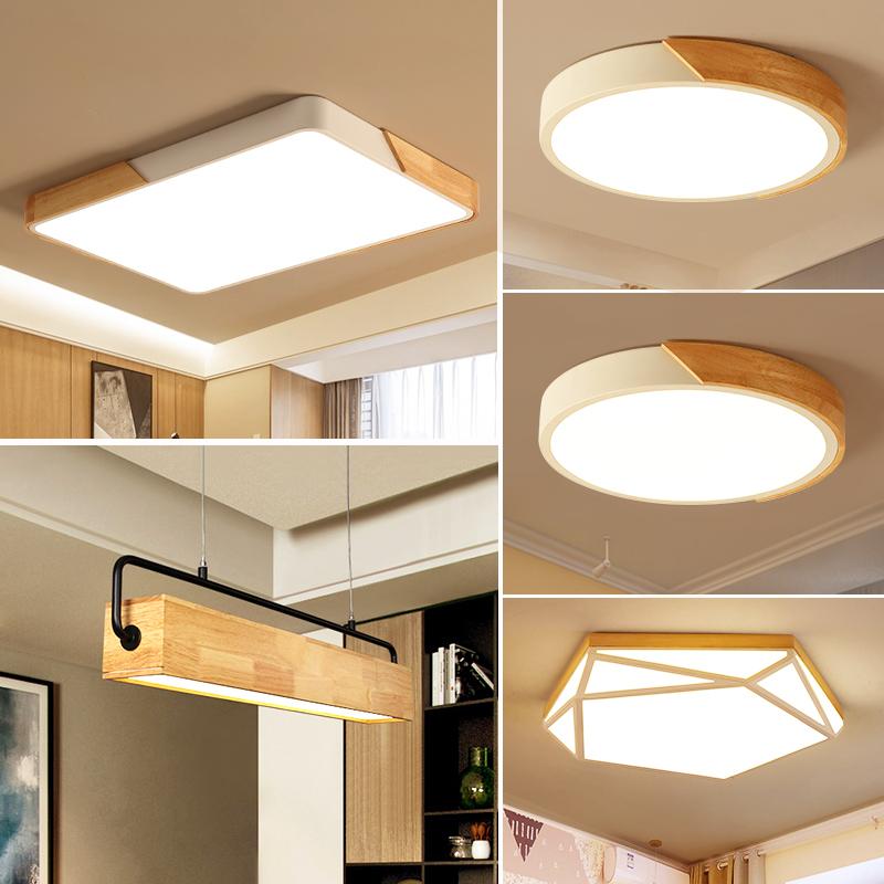 全屋灯具套餐三室二厅简约现代大气家用北欧风格卧室灯客厅吸顶灯