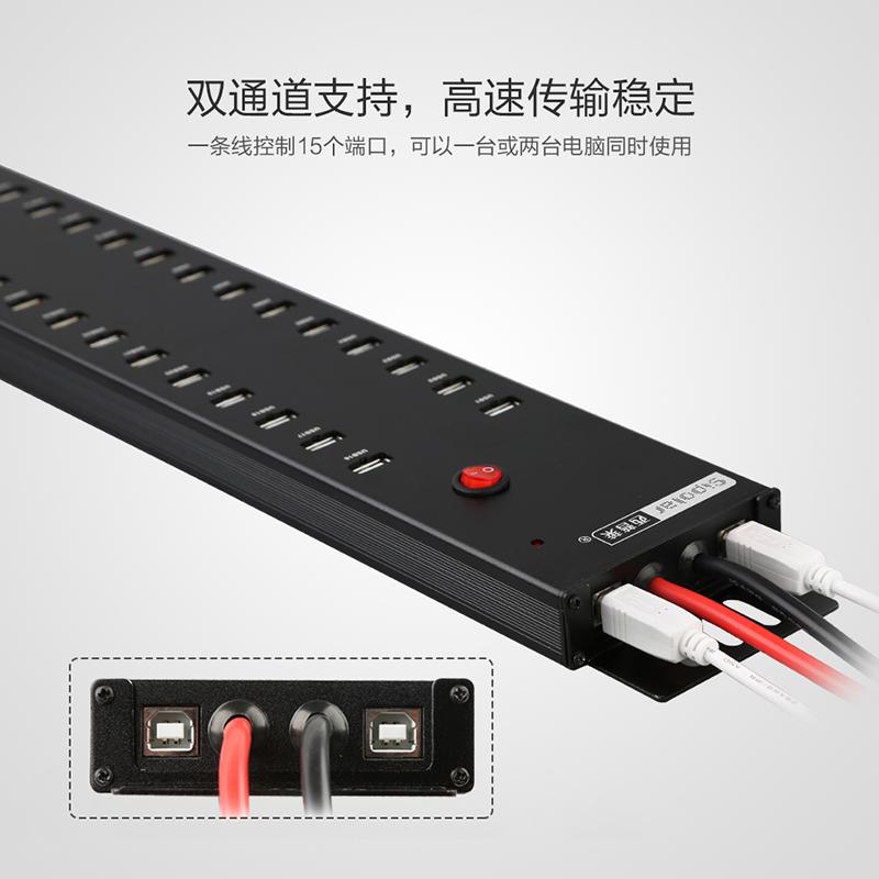 西普莱工业级30口usb分线器HUB电脑多接口扩展手机平板充电集线器