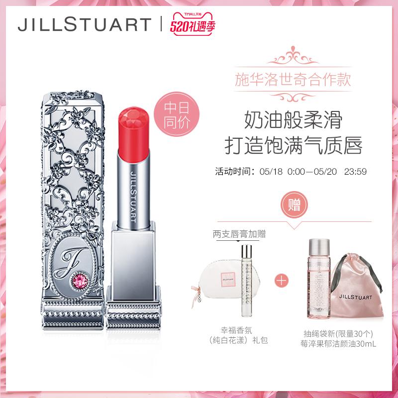 JILL STUART蕾絲花漾戀脣膏5g 網紅同款 方管口紅日本滋
