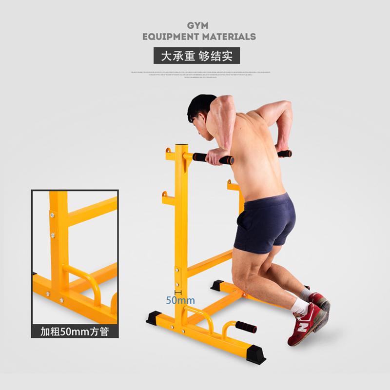 家庭成人_双杠家用室内可拆卸臂屈伸支架多功能双杠架家庭成人