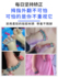 Children's toe correction device big mother toe deformation and bending overlap baby baby toddler child toe separator