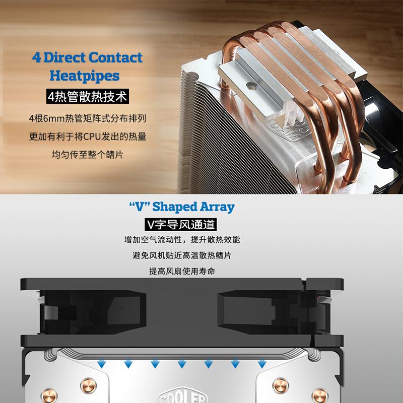 酷冷至尊暴雪T400i台式cpu散热器 4热管 t400多平台cpu散热器风扇