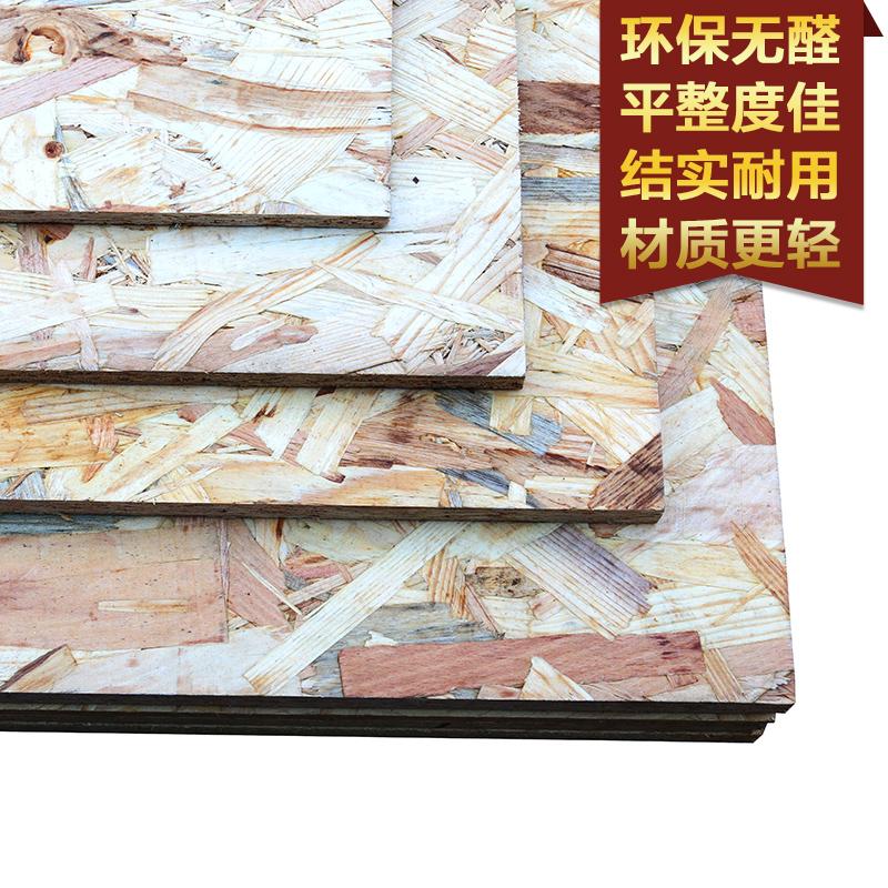 德丽斯18mm进口欧松板osb实木板E0级衣橱板家具板材装饰背景板