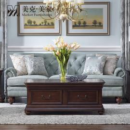 美克美家 客厅实木三人沙发 美式沙发布艺 美式乡村 轻奢单人沙发