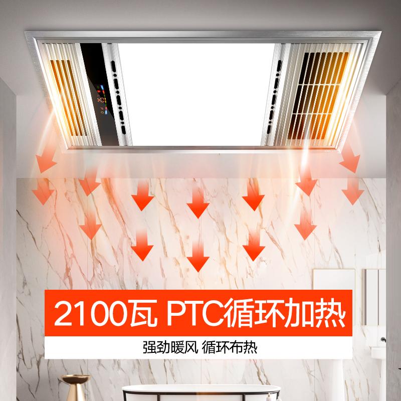 德力西浴霸暖风机卫生间浴霸灯风暖五合一嵌入式集成吊顶浴霸家用