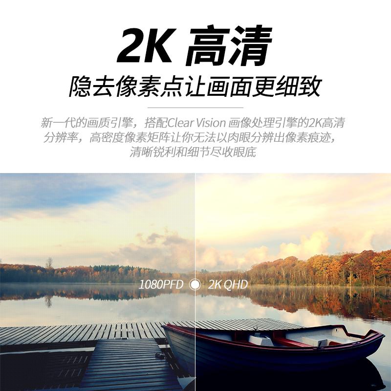 HDMI 高清無邊框升降旋轉臺式電腦顯示屏專業設計繪圖制圖攝影 IPS 英寸 24 Q241PXQ 顯示器 2K AOC