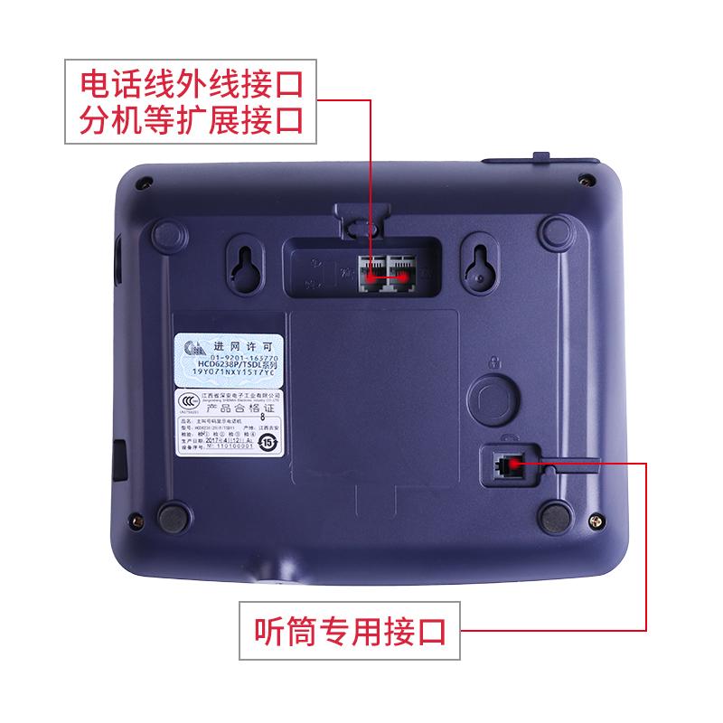 中诺有线坐式固定电话机坐机家用办公座机座式单机来电显示免电池