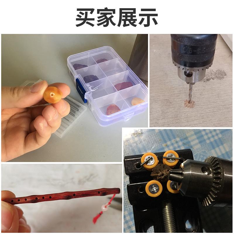 手动打孔器迷你手捻钻木工钻孔器文玩手钻打孔钻DIY电钻钻头工具