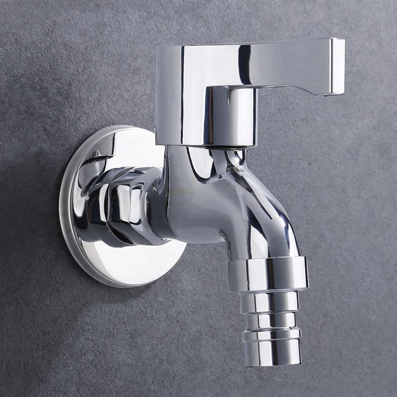 全铜洗衣机水龙头专用单冷加长家用拖把池双头双用4/6分一进二出