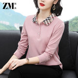 Wild pink doll collar early autumn women's shirt light cooked long-sleeved ins Korean T-shirt women's tide 2020 new foreign cotton