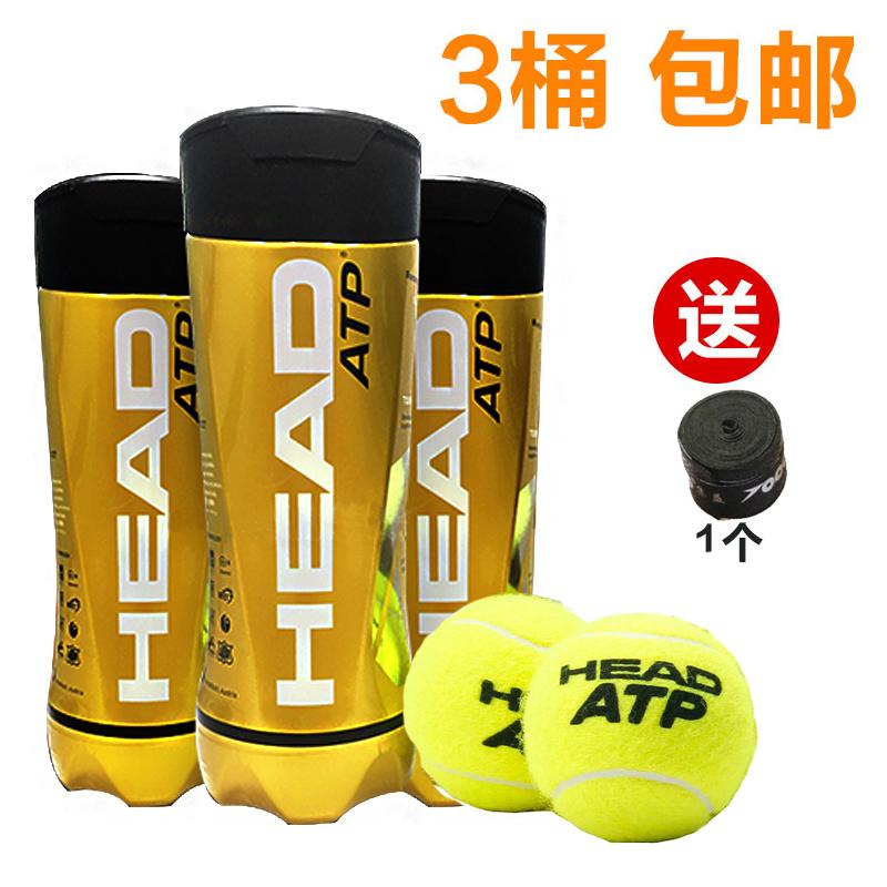 三筒包郵HEAD海德網球金球鐵罐黃金球ATP賽事官方比賽用球