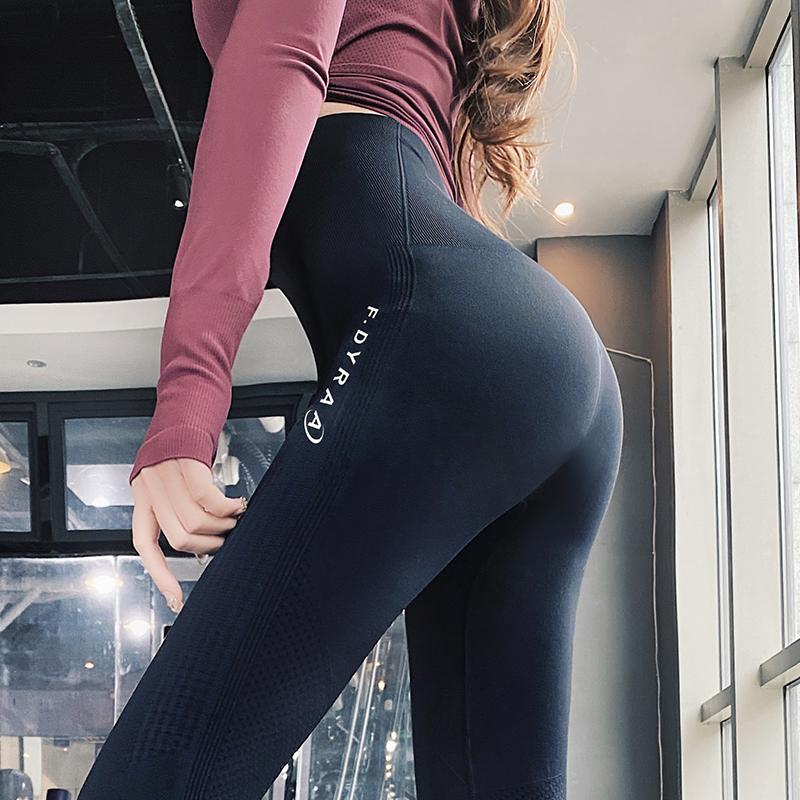 高腰健身裤女提臀弹力紧身裤外穿跑步速干透气运动长裤训练瑜伽裤