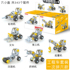 Assembled toy metal adult mechanical assembly building block model screw nut military engineering vehicle fire truck cover