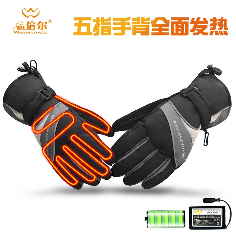 温倍尔电热手套摩托车五指加热USB充电手套保暖6时暖手宝水洗恒温